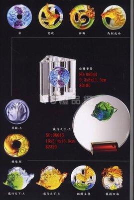【YS禮品網】水晶琉璃獎牌(5)