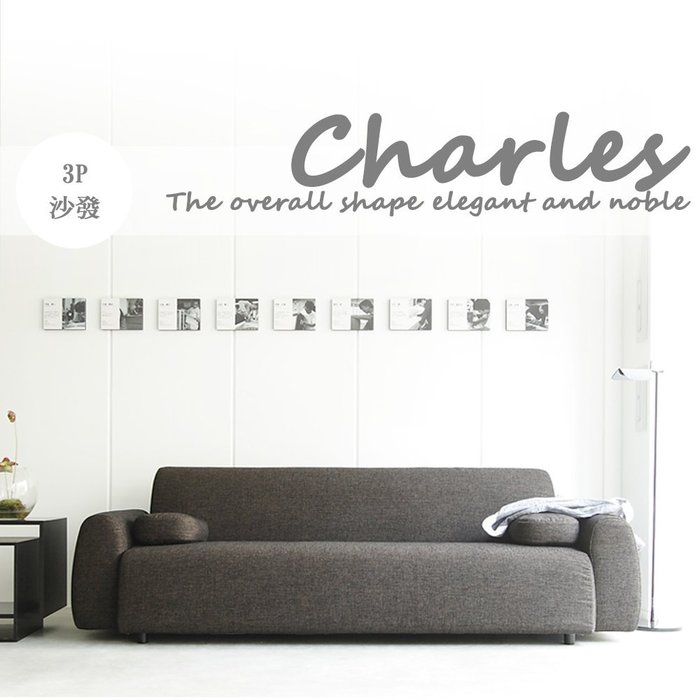 【BNS居家生活館】Charles查理斯日系簡約風格三人布沙發~ 沙發 /三人沙發 / 休閒椅