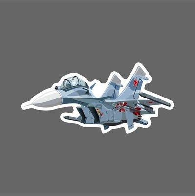 俄羅斯空軍 側衛-E 蘇 Su-35戰鬥機 軍機 貼紙