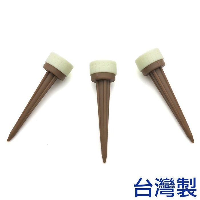 「CP好物」盆栽自動澆水器 (3入) 台灣專利 澆花用品 澆花器 澆花工具 灑水器 - 台灣製造