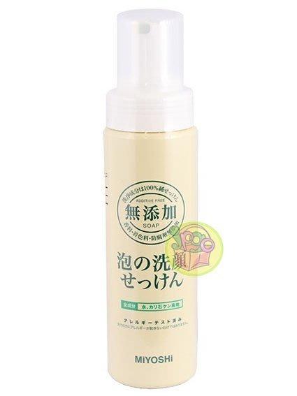 【JPGO】日本製 MIYOSHI  無添加 泡沫洗面乳 200ml#019