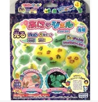 魔法水晶吊飾--夜光銀河補充包 綠黃