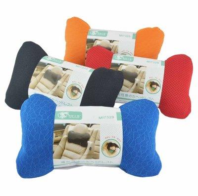 減壓透氣午安汽車兩用枕 汽車枕頭 高彈性枕頭 午安枕 舒適枕 頸枕 車用枕頭【CF-02B-07155】