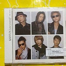 ~謎音&幻樂~ KAT-TUN  /  Love yourself  初回限定盤1  日本版  全新未拆封
