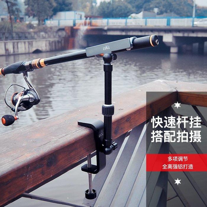 聚吉小屋 #多功能釣魚支架 超輕船釣支架筏釣竿掛橋釣魚竿炮臺支架