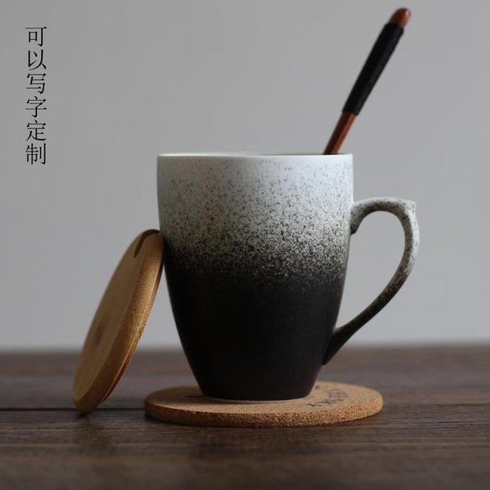 復古簡約日式馬克杯個性創意帶蓋勺陶瓷杯咖啡杯茶杯水杯禮品