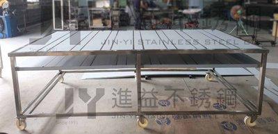 【進益不鏽鋼】不鏽鋼輪子桌   工作台桌子 置物台 工作桌 白鐵  無塵室 鑰匙 戶外工作桌