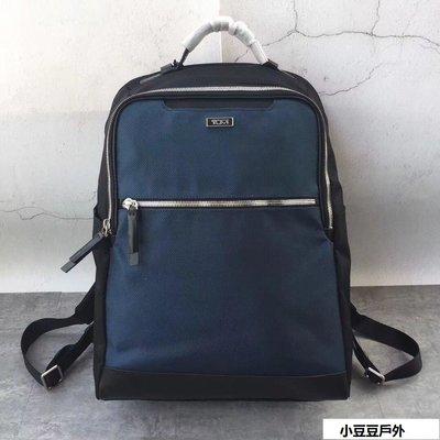 () TUMI 耐磨 輕量 拉鍊後背包 雙肩包 電腦包 商務休閒包 多功能 多夾層 經典尼龍面料配真皮 藍黑色