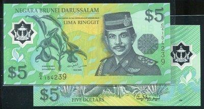 BRUNEI(汶萊塑膠鈔), P23 ,5-RING ,1996,品相全新UNC 國際#19051014