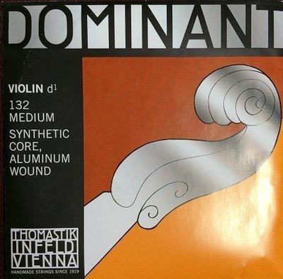 ∮愛友樂器∮ 奧地利 Thomastik【 Dominant 小提琴弦 D弦 4/ 4 】另有A、G弦 高雄市