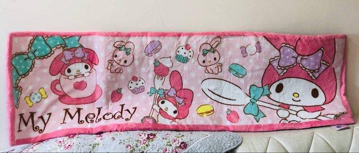 《東京家族》粉 甜點 美樂蒂 絨毛 長地墊/地毯