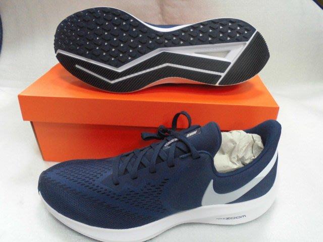 【n0900台灣健立最便宜】2019 NIKE 氣墊慢跑運動休閒鞋 Air Zoom Winflo 6 AQ7497-4