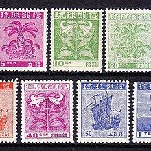 日本郵票琉球郵票.1~7 1949年第1次普通切手.再版 7全(有水印) 新