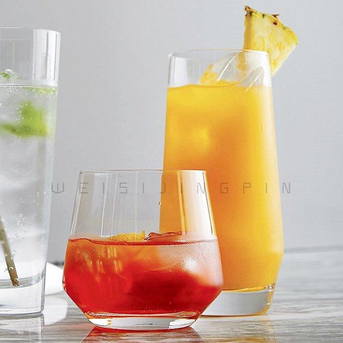聚吉小屋 #創意玻璃杯果汁杯奶茶杯家用冷飲杯飲料杯水果茶杯個性雞尾酒杯子