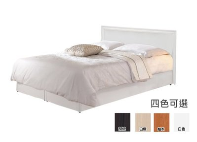 Ahouse 6尺雙人加大床(床底+床頭片)免運費/免組裝/台灣製/四色可選