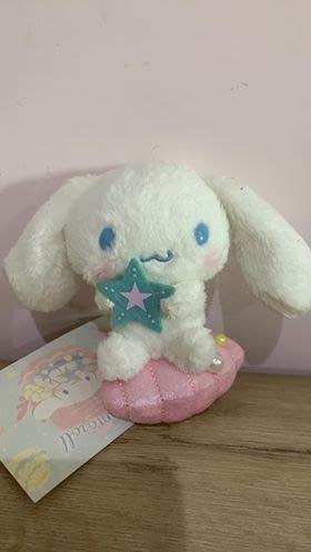 【東京家族】Cinnamoroll大耳狗 海洋 絨毛玩偶 娃娃