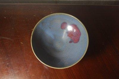 元鈞窯天藍釉大碗