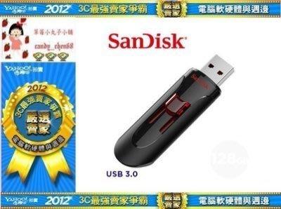 【35年連鎖老店】SanDisk CZ600 64G B Cruzer Glide 3.0 USB 隨身碟有發票/5年保