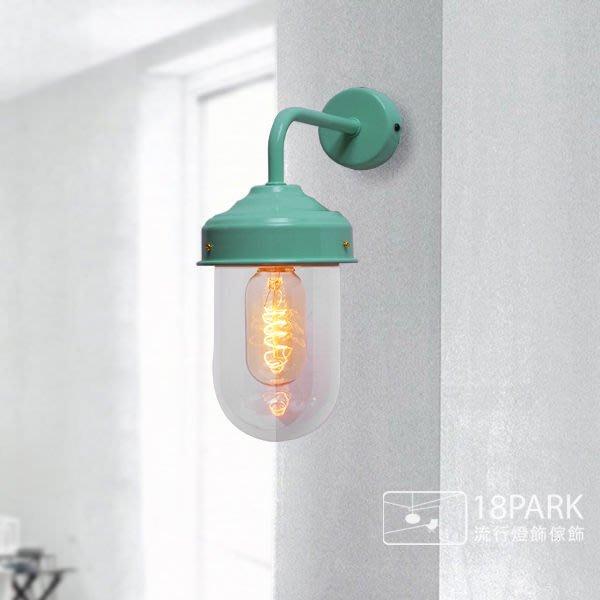 【18PARK 】復古工業風格 Tungsten steel [ 鎢鋼壁燈-綠 ]