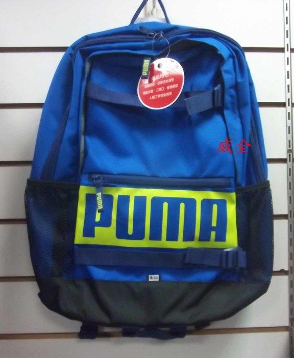 【威全全能運動館】PUMA DECK 後背包 上課 旅行 運動背包 雙肩背包 現貨 保證正品公司貨07470604
