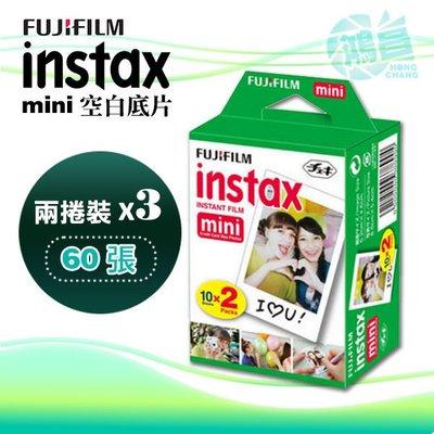 【鴻昌】FUJIFILM Instax mini 拍立得空白底片 6支【共60張】 富士SP-1 SP-2