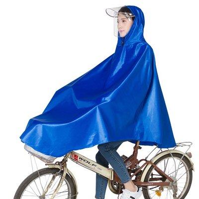 雨具 雨衣 防水下雨天 雙葉雨神電動自行車雨衣成人男女單車山地車雨披自行車雨衣單人