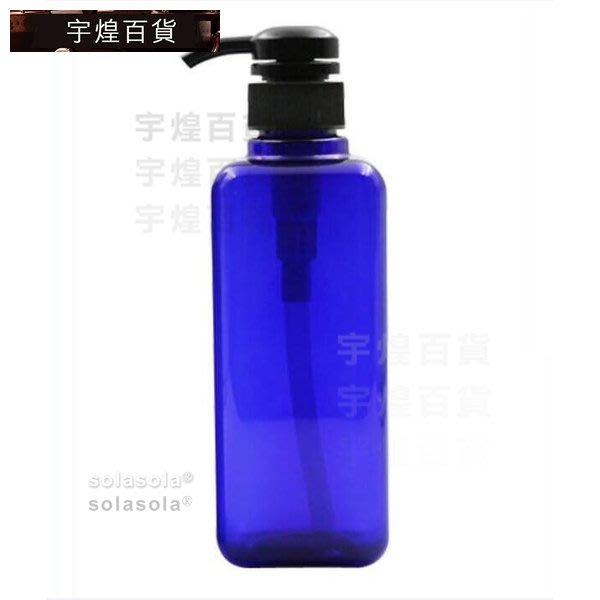 《宇煌》樣品瓶乳液瓶空瓶空罐PET方形化妝品洗髮精瓶塑膠瓶500ml保養品容器藍色瓶+白色壓泵分裝瓶_RdRR
