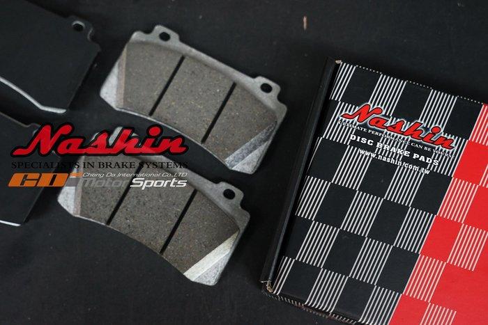 Nashin 世盟四活塞 N3 專用 銀版 運動版來令片組 ( 銀色 ) 50-650°C 歡迎詢問  / 制動改