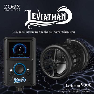 ◎ 水族之森 ◎ 日本 ZOOX LATEST GENERATION WAVE MAKER 造浪馬達 2000