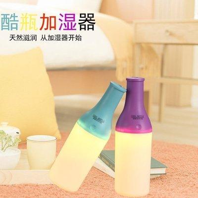 【優上精品】usb迷你加濕器家用超靜音辦公室空調空氣增濕器香薰淨化(Z-P3219)