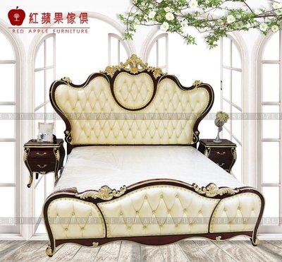[紅蘋果傢俱] CT-09 新古典系列床架 歐式床台 法式床 四門衣櫃 新古典床 衣櫃 衣櫥 高檔 法式 奢華