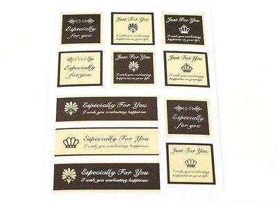 《 禮品批發王 》韓國烘培包裝 封口條especially for you皇冠封口貼批發 裝飾貼 創意貼紙 11枚