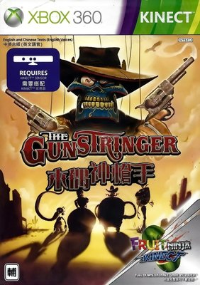 【二手遊戲】XBOX360 KINECT 木偶神槍手 THE GUNSTRINGER 中文版【台中恐龍電玩】