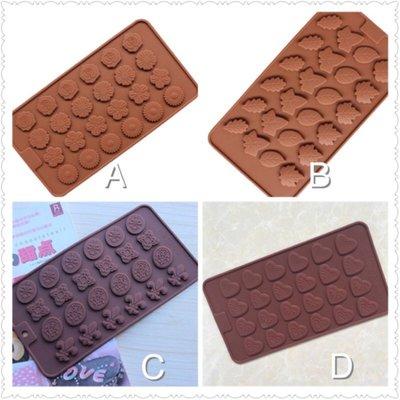巧克力薄片矽膠模 翻糖墊