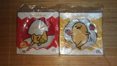 麥當勞-蛋黃哥盤組(2個)己經絕版囉!