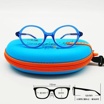 ✨超彈性兒童框✨[恆源眼鏡]Eyelet EM834 E69兒童光學眼鏡 Active系列 -1