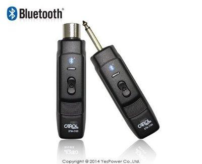 *出租/ 全省配送* BTM-210 Carol 藍芽無線麥克風/ 輕巧易攜帶,自動對頻/ 配件2選1/ 手機、平板藍芽音樂傳輸 台北市