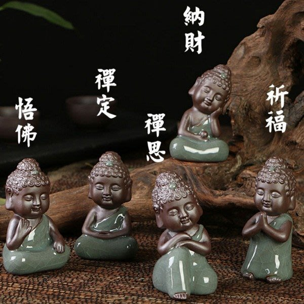 5Cgo【茗道】含稅會員有優惠44722644230如來觀音茶寵佛像小和尚紫砂汽車飾品哥窯汝窯茶寵多肉擺件 五個一組