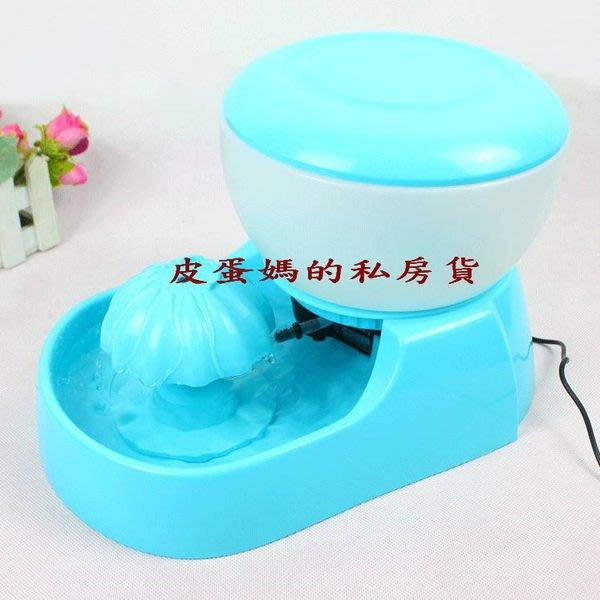 【皮蛋媽的私房貨】3種出水方式】自動飲水機 --電動飲水機-活水器(送6個月濾心)