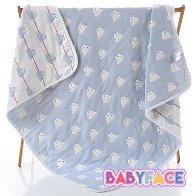 BabyFace【六層紗】紗布料玉兔透氣保暖/四季可用/雙面設計/日式工法/品質保證/紗被童被浴巾(110*110)