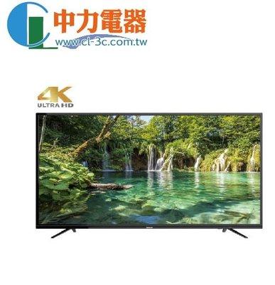 HD-504KS1*特惠中* 禾聯50吋液晶電視 活動只到5月底