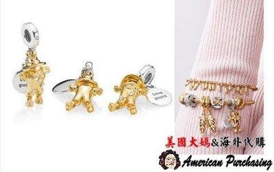美國大媽代購 PANDORA18K鍍金雙色新款稻草人吊墜珠 925純銀 CHARMS 美國代購