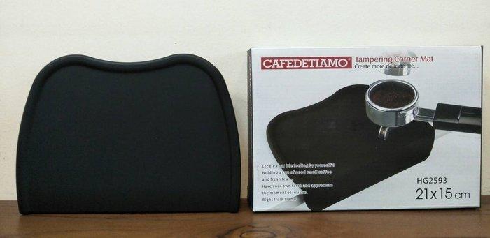 ~菓7漫5咖啡~Tiamo 防滑填壓器用轉角墊 填壓墊 防滑墊 半自動咖啡機 止滑墊 黑色 HG2592