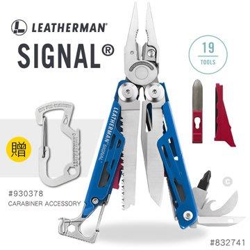 【EMS軍】美國Leatherman SIGNAL 深藍工具鉗(公司貨)#832741