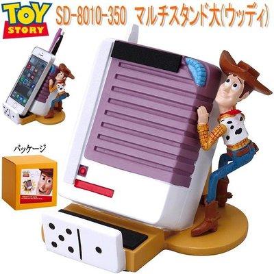 現貨  日本迪士尼玩具總動員 胡迪手機放置架(免運費)