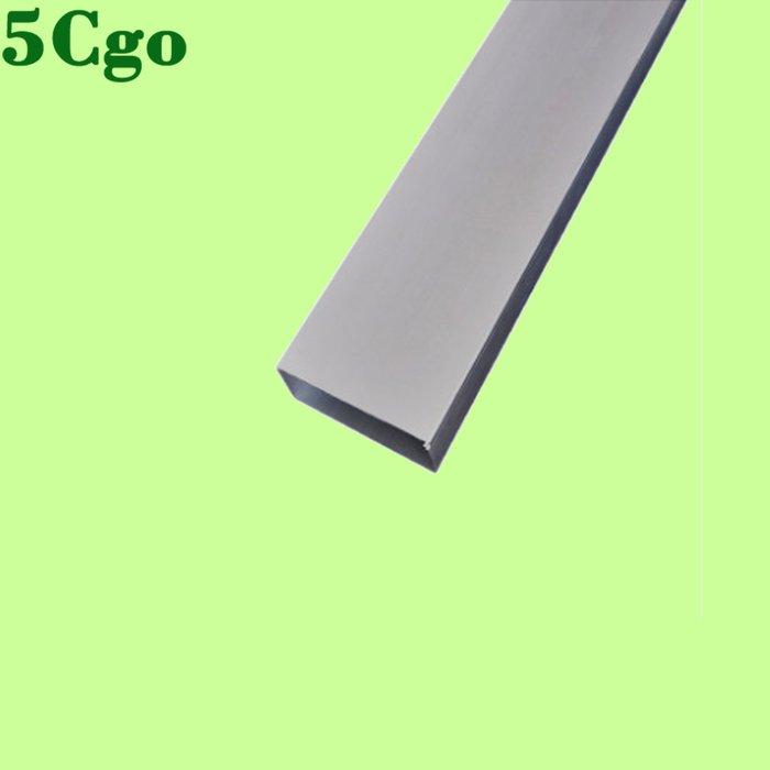 5Cgo【含稅】方形明線鋁合金電線槽30*20暗裝明裝網線2米穿牆面金屬線槽神器非pvc塑料535289931305
