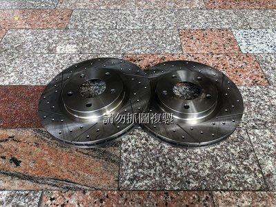三菱 GRUNDER 輪框17吋 OUTLANDER 05-07 全新 前面 畫線打洞 碟盤 煞車盤 兩片2300