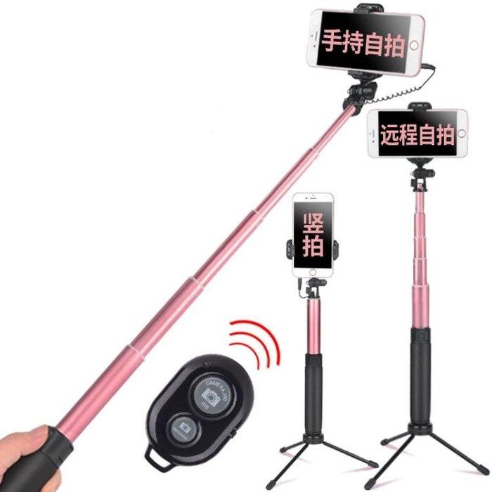 自拍桿通用蘋果6S手機三腳架華為oppo自牌桿vivo小米拍照神器