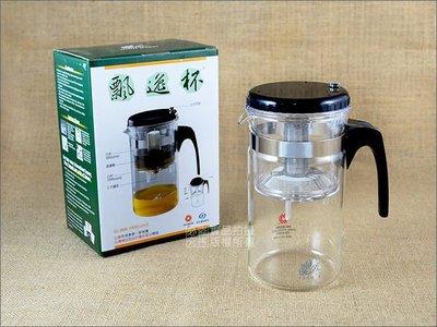 飄逸杯(大) GL-888-1000cc/ ml 專利設計~沖茶壺/ 花茶壺/ 咖啡壺/ 玻璃壺 宜蘭縣