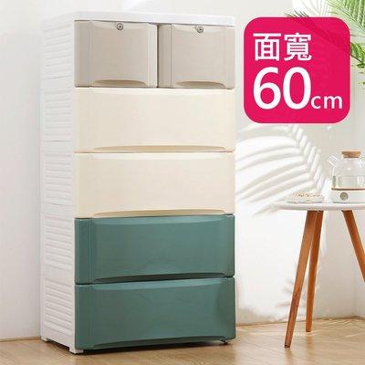 Mr.box【024065】60大面寬-典雅五層抽屜式附鎖附輪收納櫃-墨玉款、白色款,兩款可選